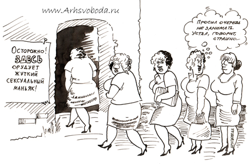 http://arhsvoboda.ucoz.ru/40.jpg