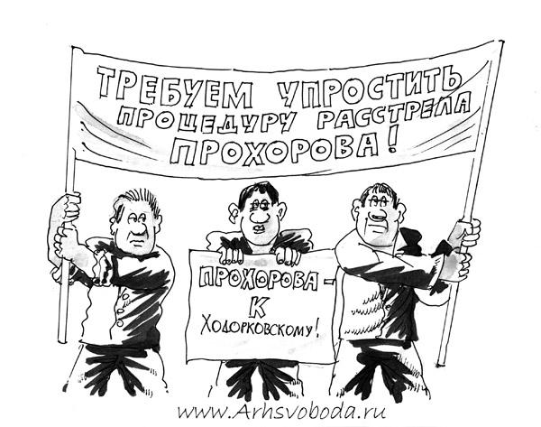 http://arhsvoboda.ucoz.ru/aaa/178.jpg